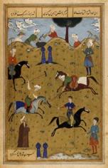 Polo - Persian Manuscript